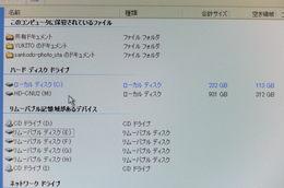 DSCF6132.JPG