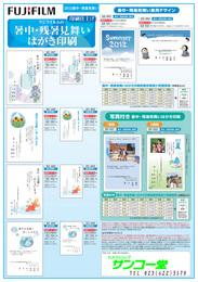 KJ-002(pdfから.jpg